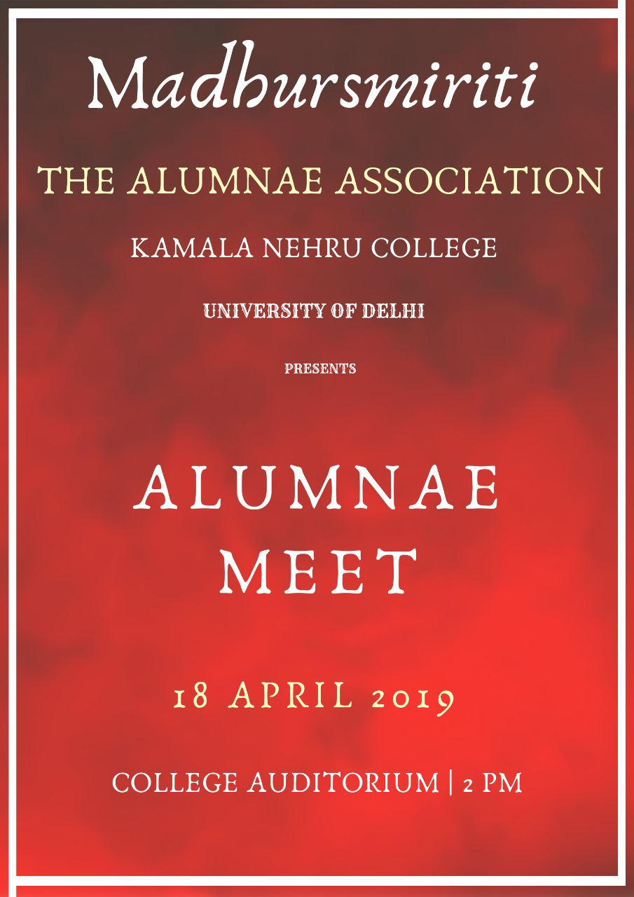 The alunae meet at kamala nehru college